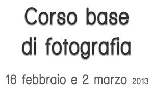 raffaellafornasier-corsofotografiabase-300